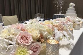flores-boda-persa
